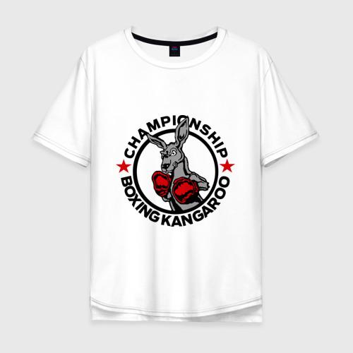 Мужская футболка хлопок Oversize Сhampionship boxing  kangaroo