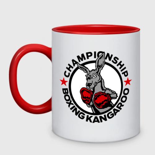 Кружка двухцветная Сhampionship boxing  kangaroo