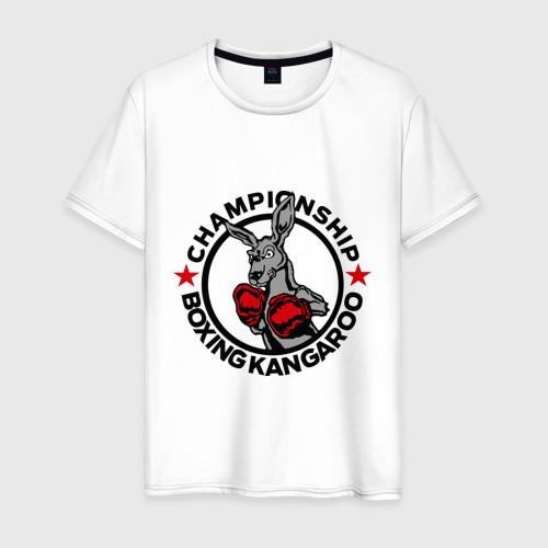 Мужская футболка хлопок Сhampionship boxing  kangaroo