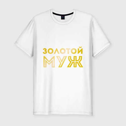 Мужская футболка хлопок Slim Золотой муж. золото