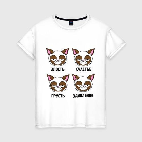 Женская футболка хлопок Эмоции грустного кота