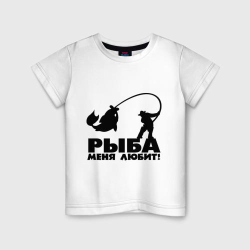 Детская футболка хлопок Рыба меня любит!
