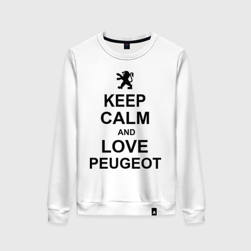 Женский свитшот хлопок keep calm and love peugeot