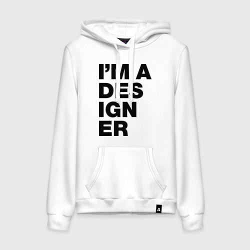 Женская толстовка хлопок I am a designer