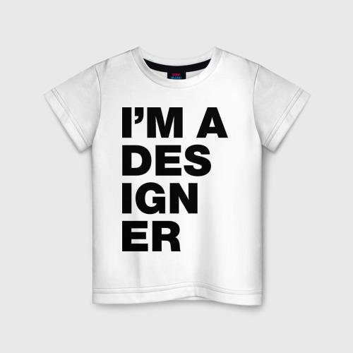 Детская футболка хлопок I am a designer