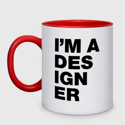 Кружка двухцветная I am a designer