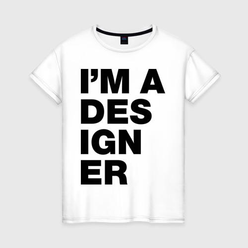 Женская футболка хлопок I am a designer