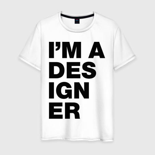 Мужская футболка хлопок I am a designer