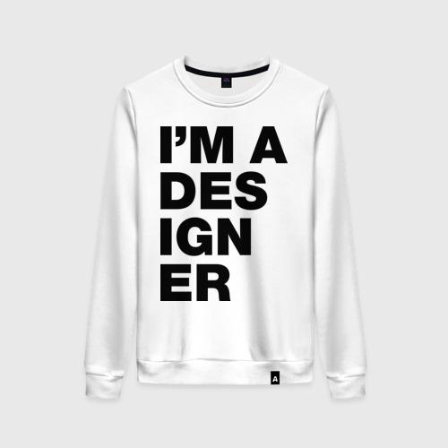 Женский свитшот хлопок I am a designer