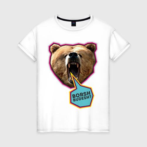Женская футболка хлопок Borsh budesh