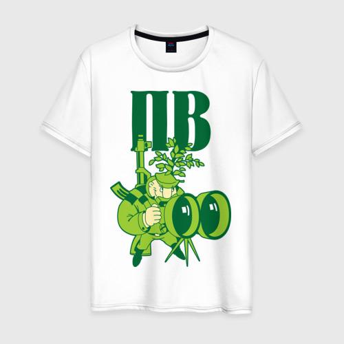 Мужская футболка хлопок Пограничные войска (3)