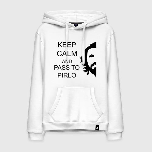Мужская толстовка хлопок Keep calm and pass to Pirlo