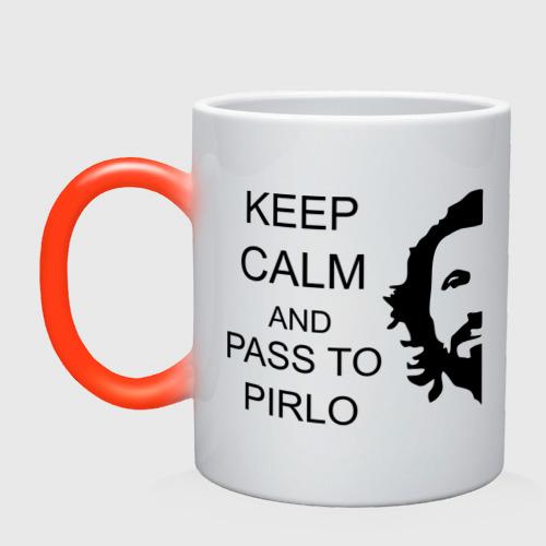 Кружка хамелеон Keep calm and pass to Pirlo