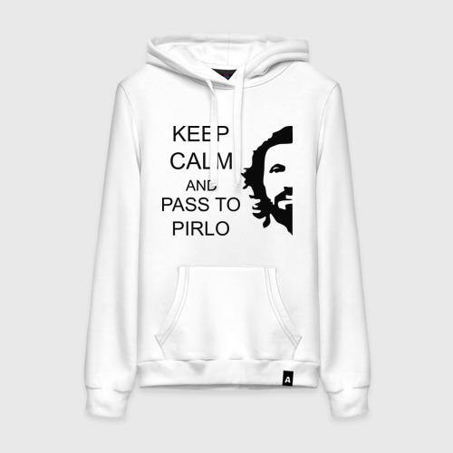 Женская толстовка хлопок Keep calm and pass to Pirlo