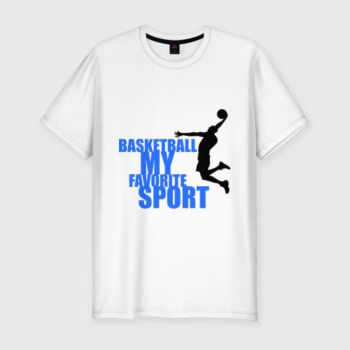 Мужская футболка хлопок Slim Мой любимый вид спорта-баскетбол.