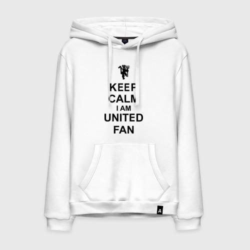 Мужская толстовка хлопок keep calm I am United fan