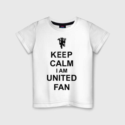 Детская футболка хлопок keep calm I am United fan