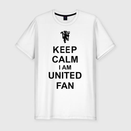 Мужская футболка хлопок Slim keep calm I am United fan