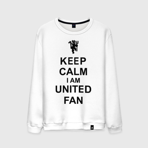 Мужской свитшот хлопок keep calm I am United fan