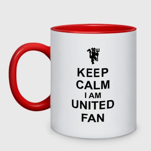 Кружка двухцветная keep calm I am United fan