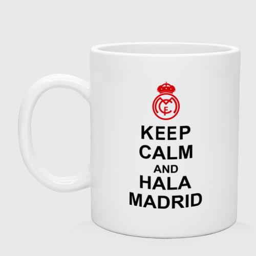 Кружка керамическая keep calm and Hala Madrid