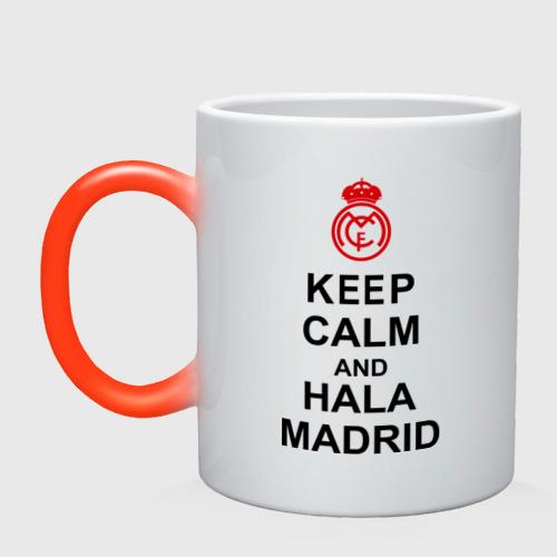 Кружка хамелеон keep calm and Hala Madrid