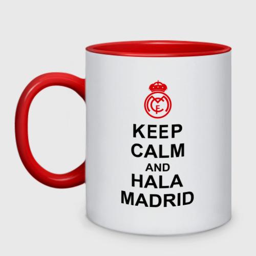 Кружка двухцветная keep calm and Hala Madrid