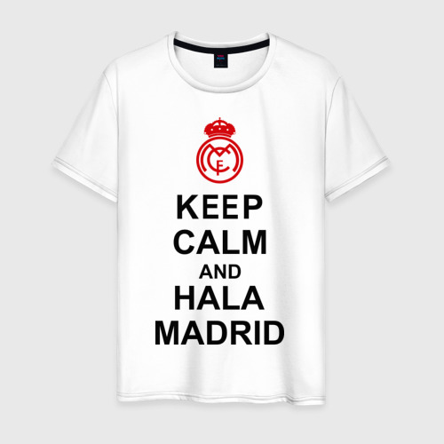 Мужская футболка хлопок keep calm and Hala Madrid