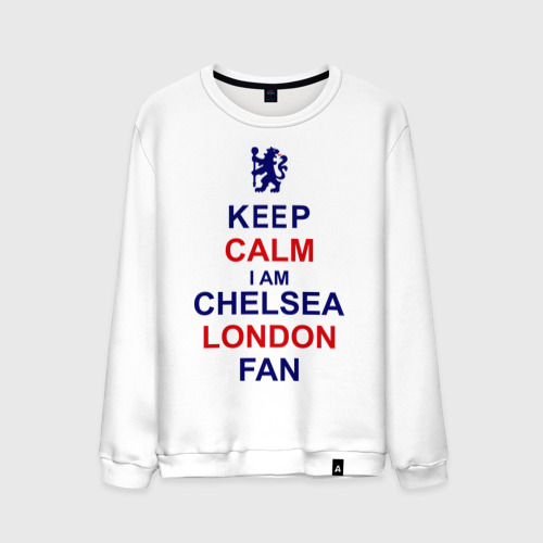 Мужской свитшот хлопок keep calm I am Chelsea London fan