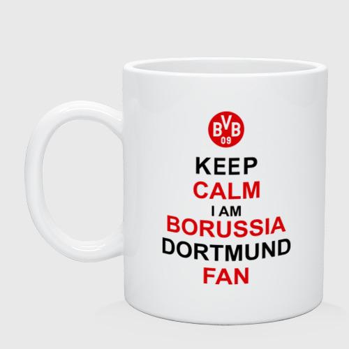Кружка keep calm i am Borussia Dortmund fan