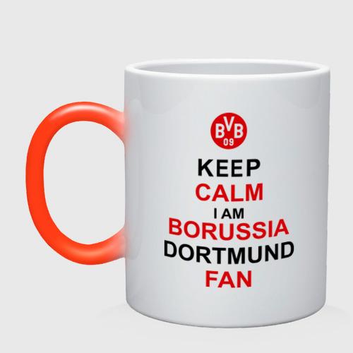 Кружка хамелеон keep calm i am Borussia Dortmund fan