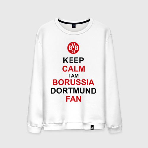 Мужской свитшот хлопок keep calm i am Borussia Dortmund fan