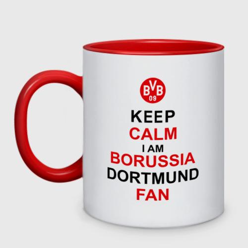 Кружка двухцветная keep calm i am Borussia Dortmund fan