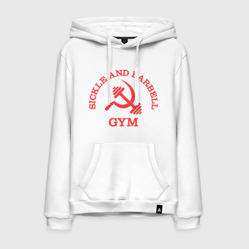 Мужская толстовка хлопок Серп и штанга (Sickle & barbell Gym)