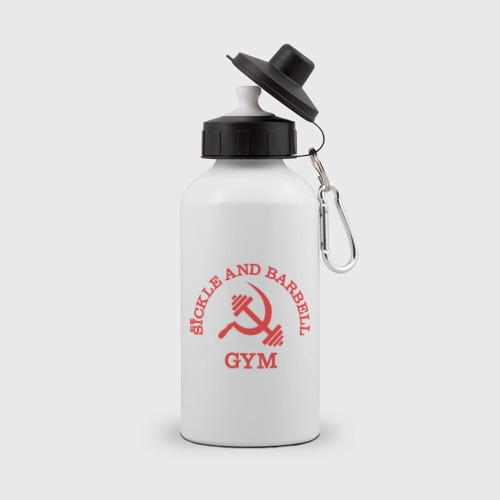 Бутылка спортивная Серп и штанга (Sickle & barbell Gym)