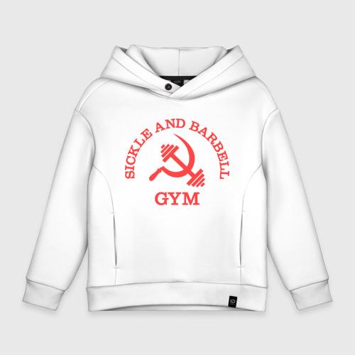 Детское худи Oversize хлопок Серп и штанга (Sickle & barbell Gym)