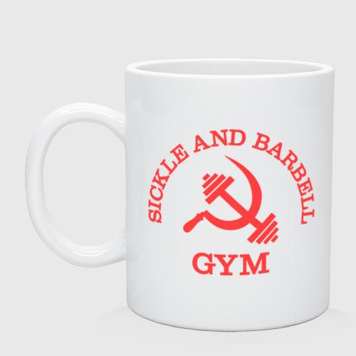 Кружка керамическая Серп и штанга (Sickle & barbell Gym)