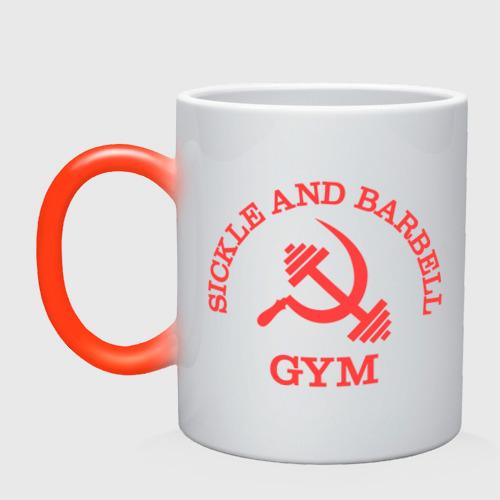 Кружка хамелеон Серп и штанга (Sickle & barbell Gym)