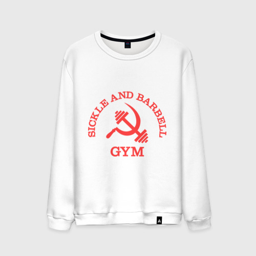 Мужской свитшот хлопок Серп и штанга (Sickle & barbell Gym)