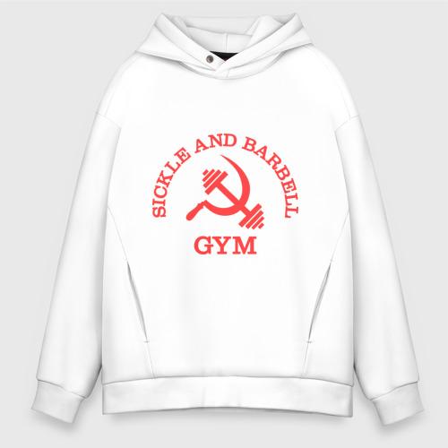 Мужское худи Oversize хлопок Серп и штанга (Sickle & barbell Gym)