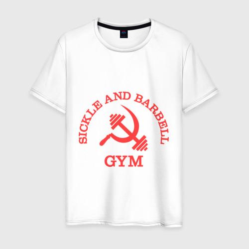 Мужская футболка хлопок Серп и штанга (Sickle & barbell Gym)