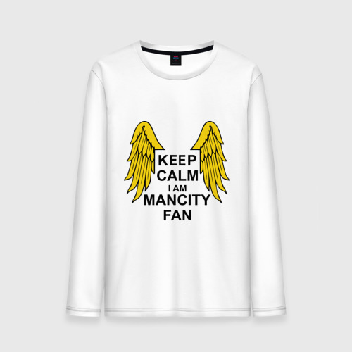 Мужской лонгслив хлопок keep calm I am Manchester City fan