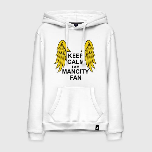Мужская толстовка хлопок keep calm I am Manchester City fan