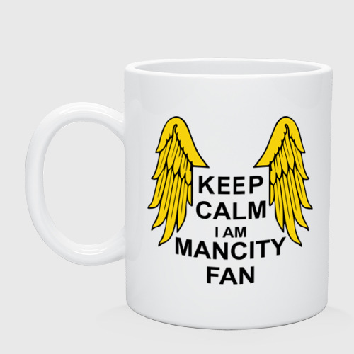 Кружка керамическая keep calm I am Manchester City fan