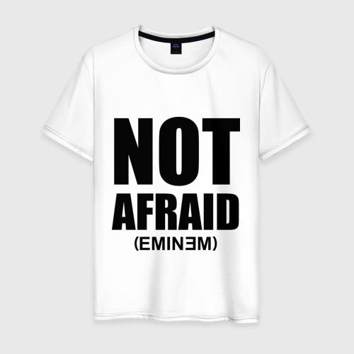 Мужская футболка хлопок Not Afraid