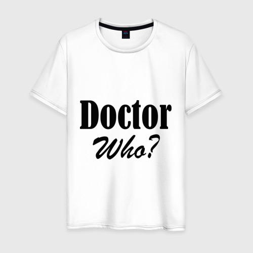 Мужская футболка хлопок Doctor Who?