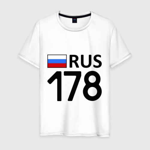 Мужская футболка хлопок Санкт-Петербург (178)