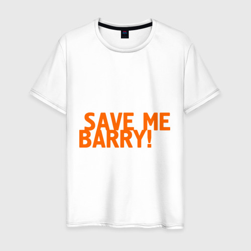 Мужская футболка хлопок Save me, Barry!