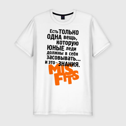 Мужская футболка хлопок Slim Знания