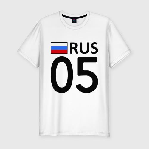 Мужская футболка хлопок Slim Республика Дагестан (05)